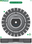 roomba_pc_color1.png